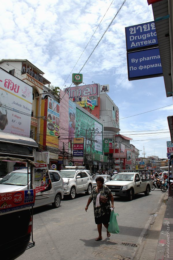 South Pattaya Road IT City