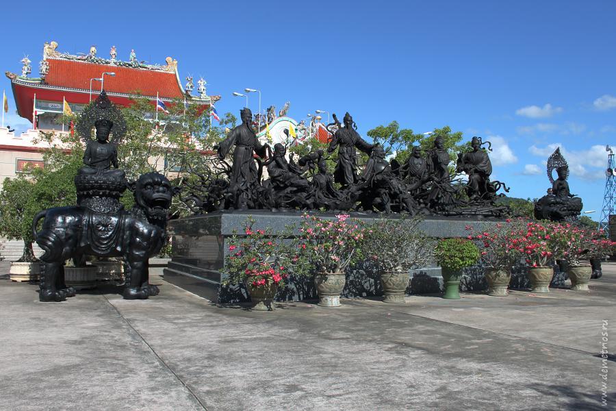 Pattaya Annek Kusala Sala