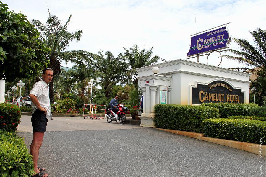 Pattaya Camelot Hotel