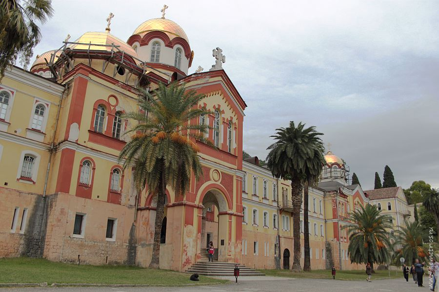 Новоафонский монастырь Абхазия