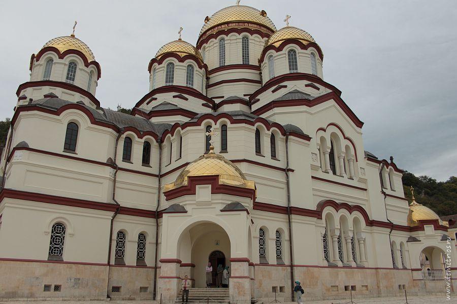 Новоафонский монастырь Пантелеймоновский собор Абхазия