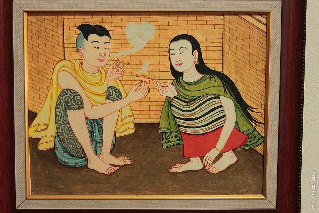 Чианг-Рай. Соп Руак. Золотой треугольник. Музей опиума: картина с курильщиками