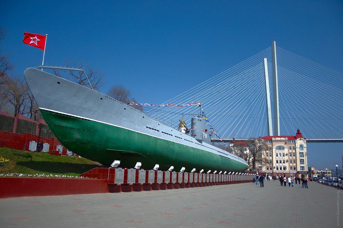 Владивосток. Подводная лодка С-56