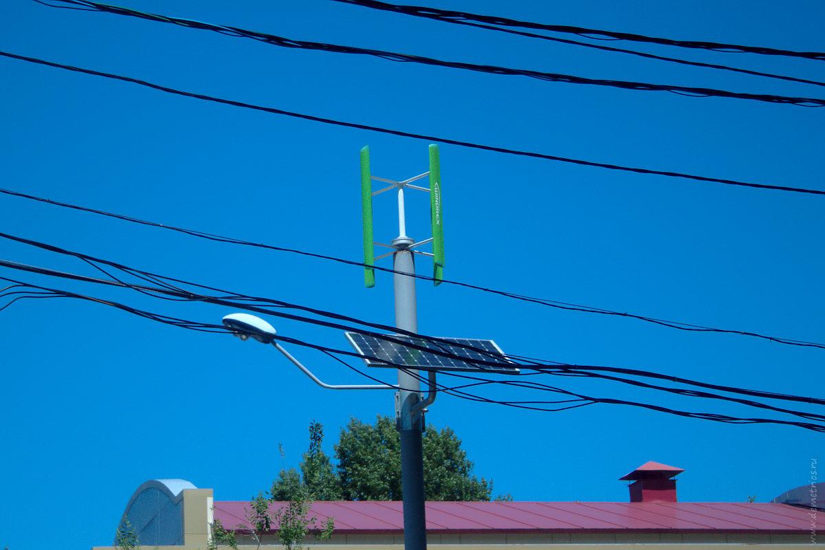Автономное уличное освещение. Солнечные батареи. Ветрогенератор. Ротор Дарье