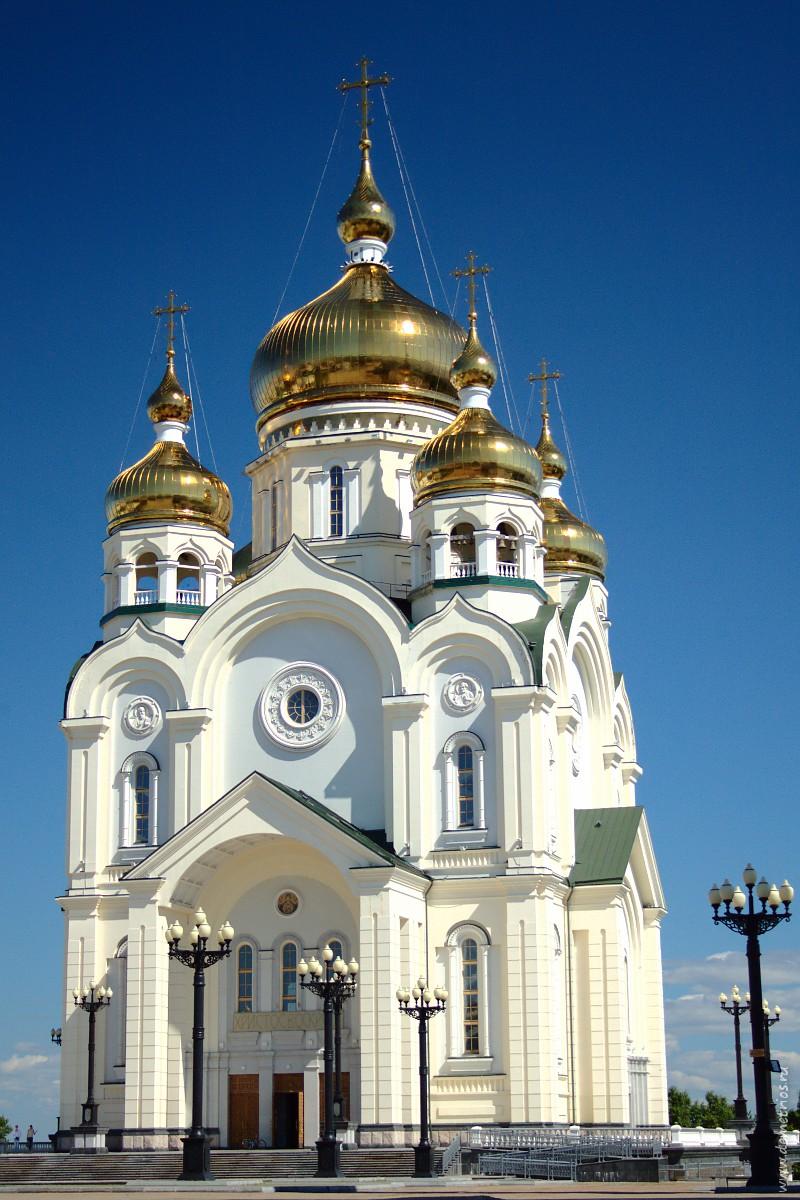 Спасо-Преображенский собор. Хабаровск