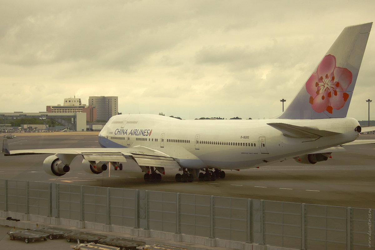Boeing 747-409 China Airlines аэропорт Narita Tokyo Токио B 18203