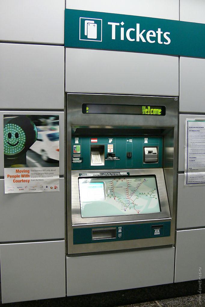 Автомат по продаже билетов в метро Сингапура, Singapore MRT ticket machine TVM