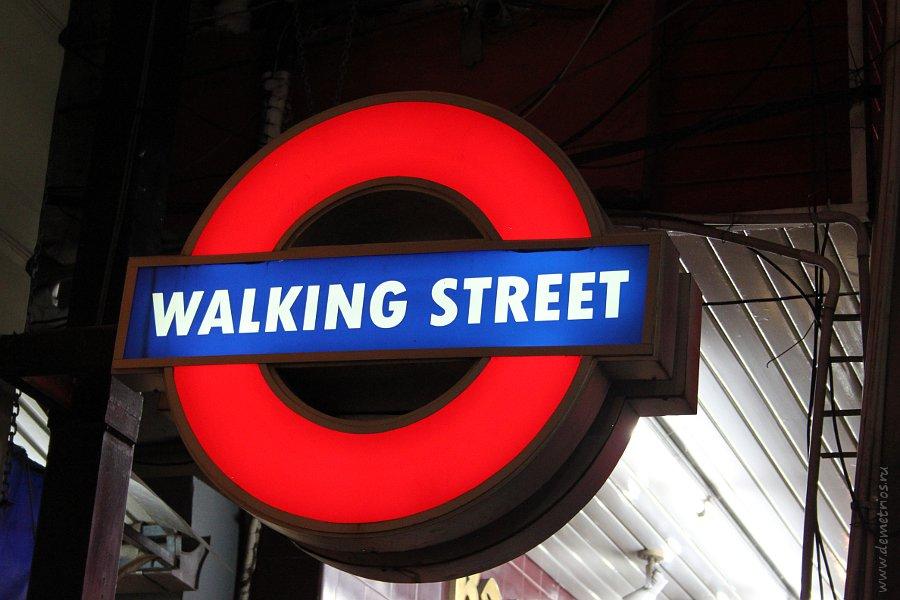 Walking Street Sign