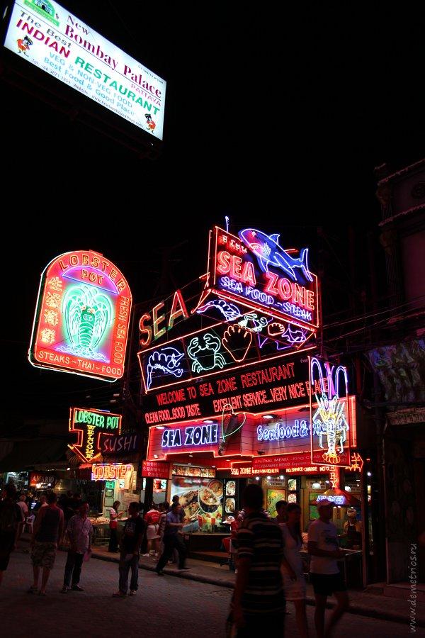 Walking Street, Seafood, ресторан, морепродукты