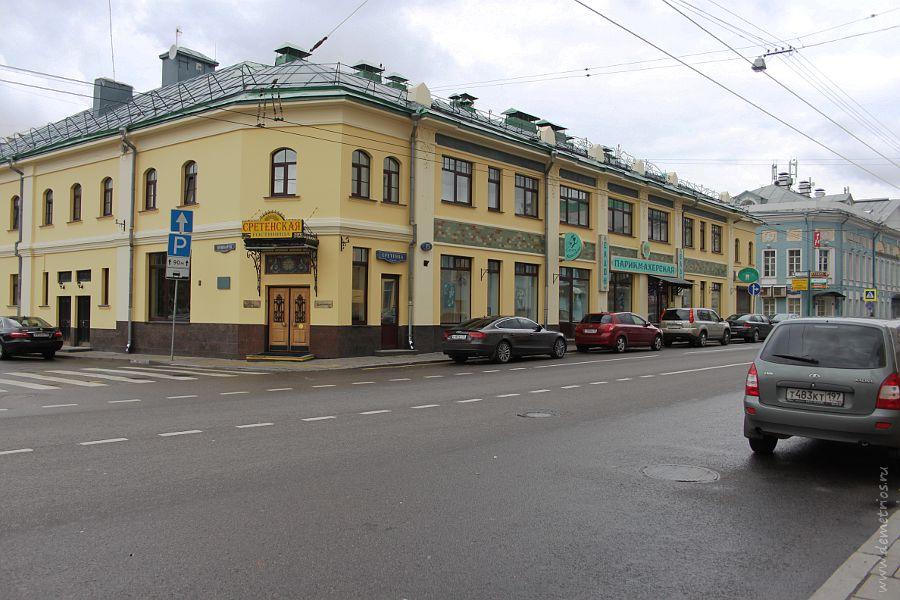 Сретенка, Москва