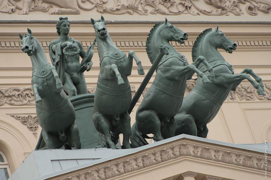 Бронзовая квадрига Аполлона, Большой Театр, Москва