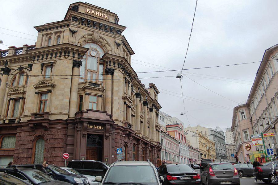 Московский международный торговый банк, Кузнецкий Мост, Москва