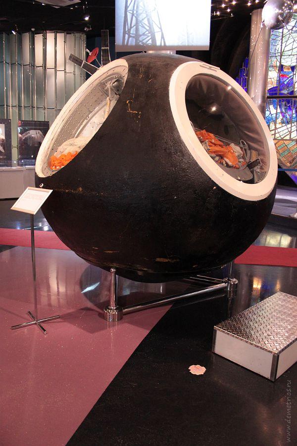 Спускаемый аппарат космического корабля Восток, музей космонавтики, Москва