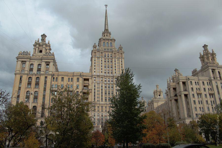 Гостиница Украина, Сталинская высотка, Москва