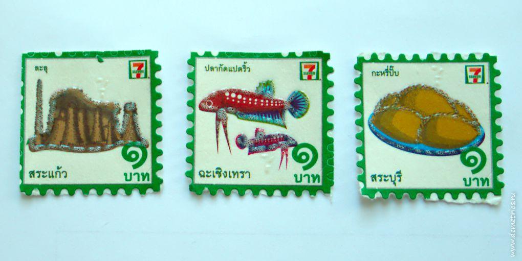 Марки из 7-Eleven в Таиланде