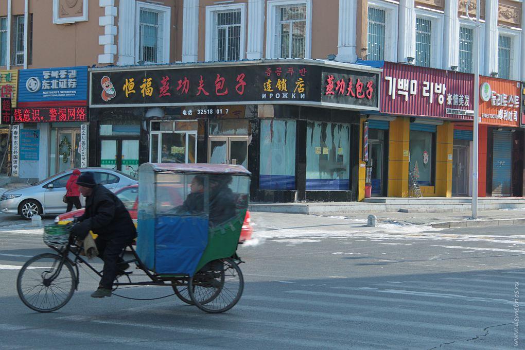 """Рекламная вывеска в Хуньчуне """"И рожки"""""""
