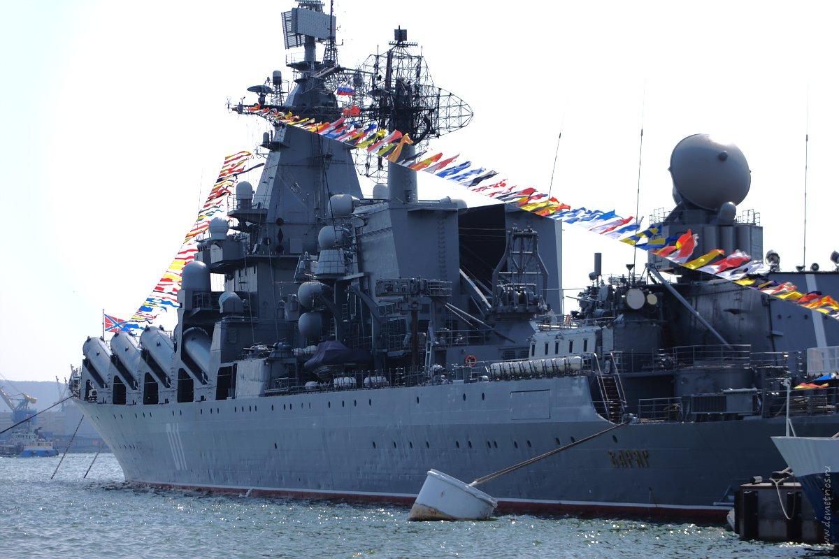 """Владивосток. Ракетный крейсер """"Варяг"""""""