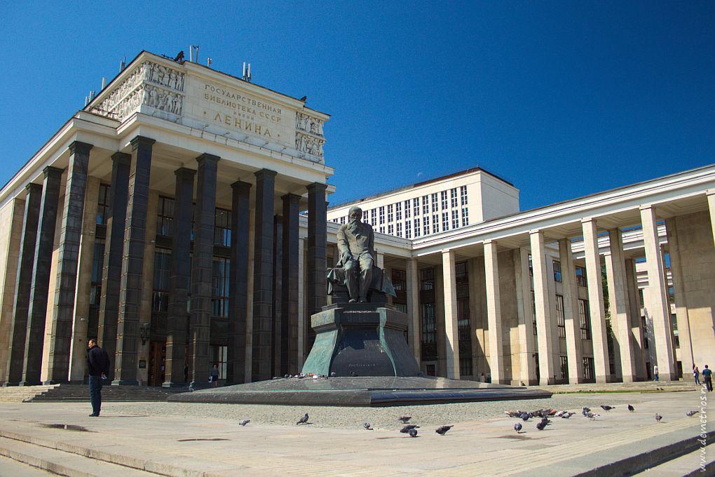 Российская Государственная Библиотека, РГБ, памятник Достоевскому