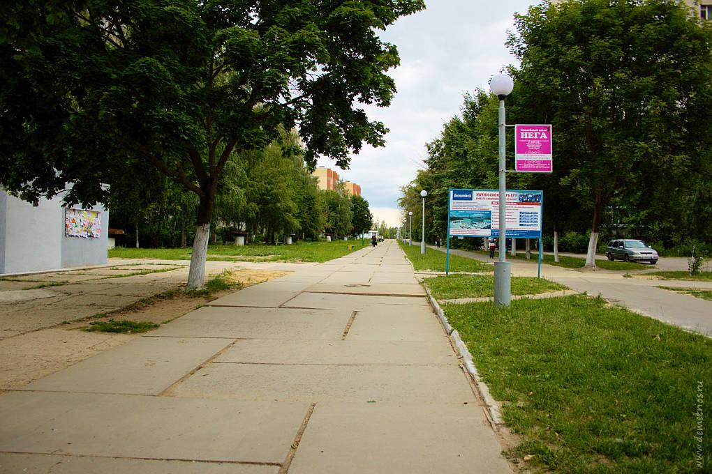 Протвино. Пешеходная зона на улице Ленина